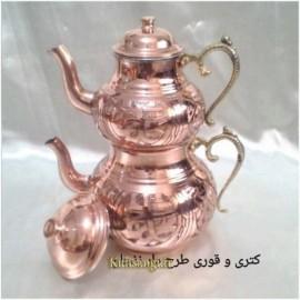 کتری و قوری مسی طرح دار زنجان