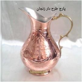 پارچ مسی طرح دار زنجان