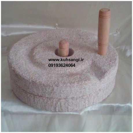 تنها تولید کننده آسیاب دستی سنگی www.kuhsangi.ir