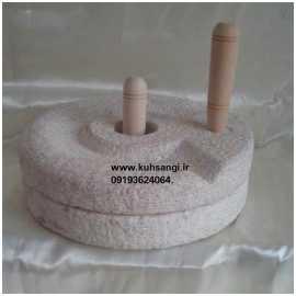 آسیاب دستی سنگی قطر سی