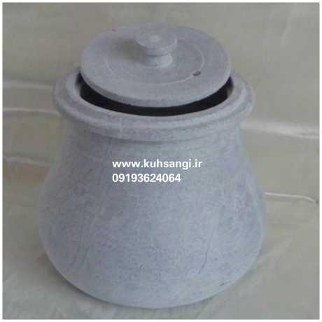 از محصولات فروشگاه اصلی کوهسنگیwww.kuhsangi.ir