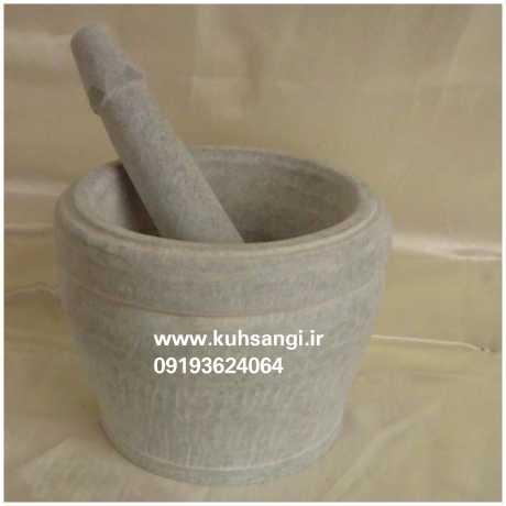 آدرس وب سایت www.kuhsangi.ir تولیدی اصلی کوهسنگی
