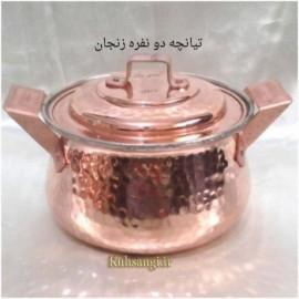تیانچه مسی چکشی زنجان دونفره