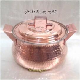 تیانچه مسی چکشی زنجان سه نفره