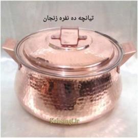 تیانچه مسی چکشی زنجان هشت نفره